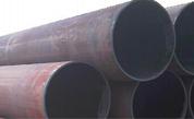 API 5L X52 PSL 2 LSAW Pipe