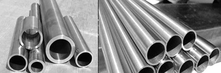ASTM B 163 Nickel 201 Seamless Tube