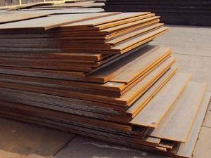 S 460N Steel Plates